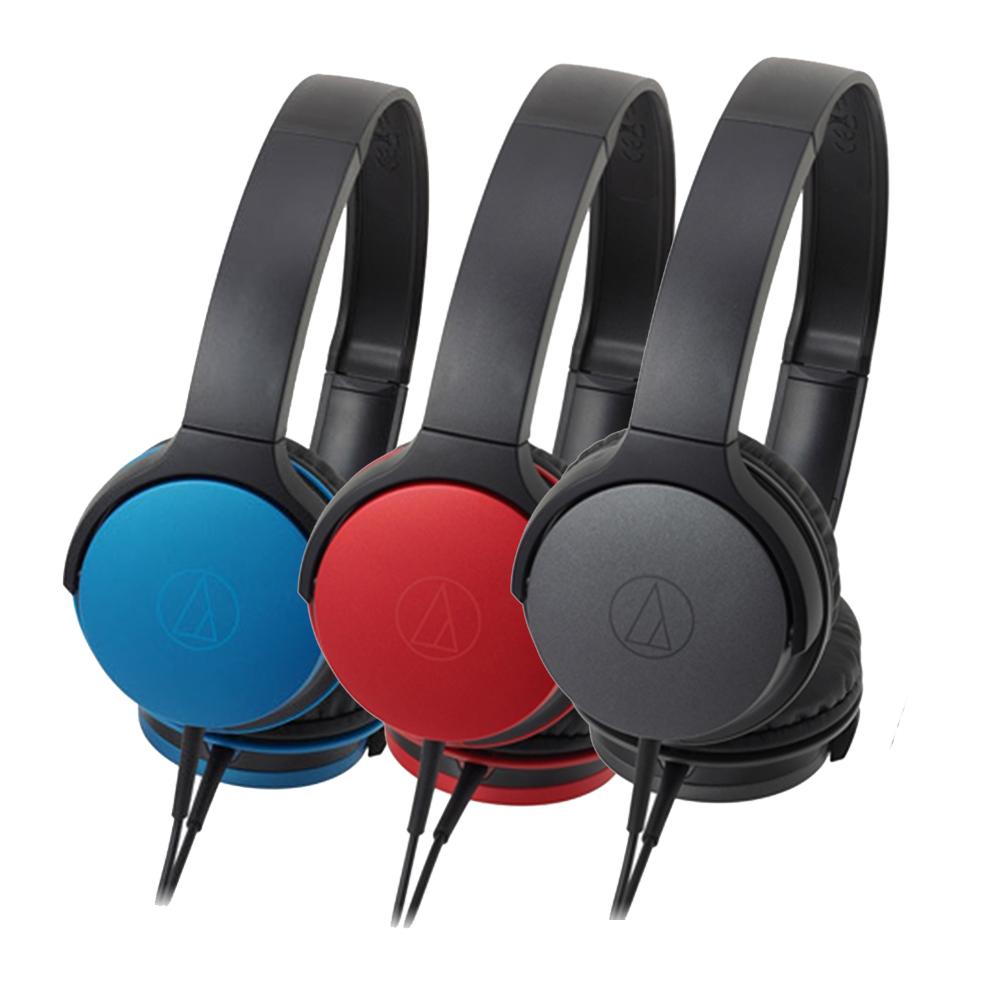 Audio technica -AR1IS